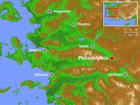Philadelphia suffered in the earthquake of AD 17 and was relieved of paying taxes by the Roman Emperor Tiberias as a result. It housed an Imperial cult. – Slide 12