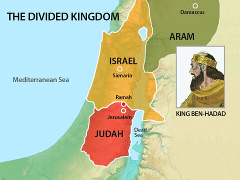 King Asa needed to recapture Ramah but knew that would be difficult while King Baasha had the support of the powerful King Ben-Haddad of Aram and his army. Instead of asking God for help and trusting Him, Asa devised his own plan. – Slide 6