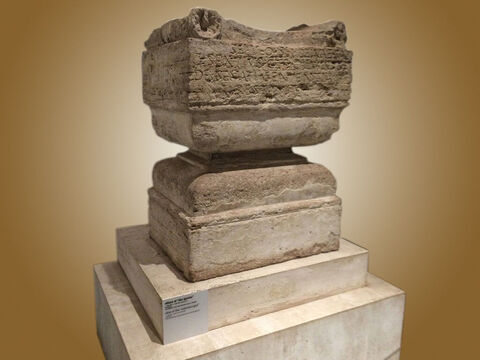 In the Palatine museum in Rome is an altar to 'Agnostos Theos', that is the 'Unknown God' that Paul spoke about to the Athenian elite at Mars Hill (the Areopagus). – Slide 16