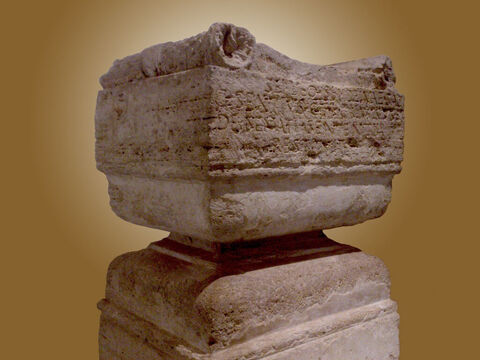 In Athens, there was a temple specifically dedicated to the 'unknown god' and very often Athenians would swear 'in the name of the unknown god'. – Slide 17