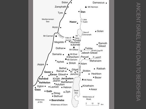 After the invasion of Canaan under the leadership of Joshua, Ancient Israel extended 150 miles / 240 km from north to south, 'from Dan to Beersheba' (see 2 Samuel 24:2). <br/>Ancient Israel was at its greatest extent under the rule of King David and his son Solomon, when the Kingdom of Israel and its vassal states stretched from the borders of Egypt to the banks of the River Euphrates (see 2 Samuel 8:2-14 & 1 Kings 4:20-21). Solomon took the wise political decision of allying with the neighbouring super-power Egypt. This meant that Israel was able to deploy the latest military technology - the iron chariot. With his network of strategically placed 'chariot cities', Solomon was able to extend his kingdom across the lowland plains beyond the Judaean uplands. <br/>But this 'mega-Israel' lasted for only two generations - about 50 years. After this brief 'glorious age' during the 'United Monarchy', the country split in two. Repeated power struggles and civil wars during the 'Divided Monarchy' period ensured that both the remnant kingdoms of Israel and Judah were ultimately conquered by their neighbours – the northern kingdom of Israel by Assyria in 722BC, and the southern kingdom of Judah by Babylon in 587BC. – Slide 5