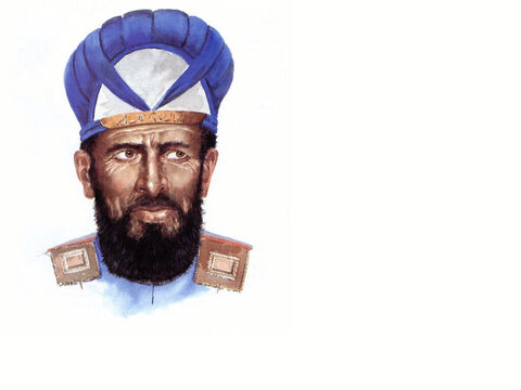Illustration of High Priest Caiaphas by John Heseltine. – Slide 1