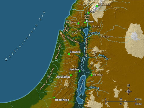Elevations vary greatly throughout the region. Jerusalem sits atop the hills of Judah at 2,474 feet above sea level, whereas the surface of the nearby Dead Sea is 1,378 feet below sea level (the lowest point on Earth). On the east side of the Dead Sea, the elevation quickly rises back up to 2,680 feet at Mount Nebo. From Jerusalem to the west, the elevation drops more gradually through foothills, called the Shephelah in Hebrew, to the coastal plains and the shores of the Mediterranean. – Slide 2