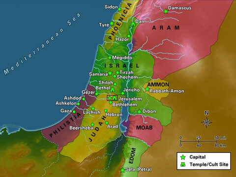 After the death of King Solomon, the kingdom was divided in two. The southern kingdom consisted only of the tribes of Judah and Benjamin and thus became the kingdom of Judah, with Jerusalem as its capital. The northern kingdom consisted of the remaining tribes and was called Israel. – Slide 5