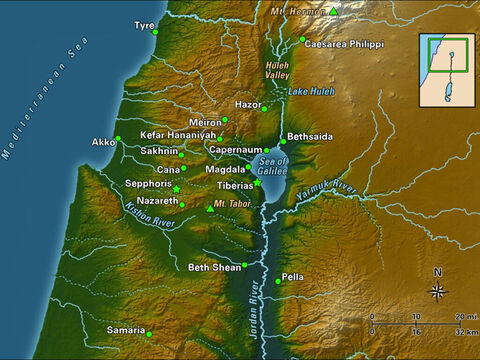 The region of Galilee includes the Sea of Galilee (about 13 miles long and 8 miles wide) and the surrounding areas to the west. Lower Galilee is characterized by sprawling valleys, whereas upper Galilee is characterized by higher elevations. The tallest peak of upper Galilee, Mount Meron, rises to almost 4,000 feet. Important settlements were concentrated mostly in lower Galilee, in the mountains and valleys and along the shores of the Sea of Galilee. – Slide 8