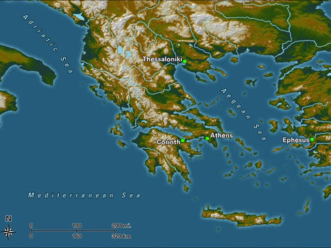 Corinth is located along the Peloponnesian coast of Greece, about 48 miles from Athens. Its proximity to the Isthmus of Corinth put Corinth at a very strategic crossroads. After the apostle Paul left Athens, he spent a year and a half preaching here, where he met Aquila and Priscilla. Paul would later pen two letters to the church at Corinth. – Slide 16