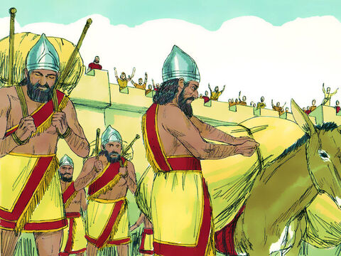 The Babylonians laid siege to the city of Jerusalem with Daniel trapped inside the city. – Slide 3