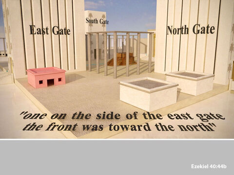 Beside the southern entrance, facing north, was the room for the priests who guarded the altar. – Slide 32