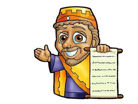 King Solomon. This picture can be used to represent any King in the Bible. – Slide 8