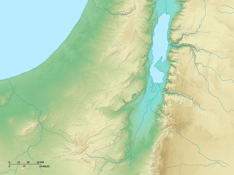 Map of Israel showing central and southern regions. In the south is the Dead Sea. – Slide 4