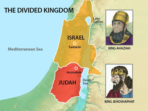 Jehoshaphat had trusted God for victory and it brought him peace. Towards the end of his reign however, he went into partnership with Ahaziah, king of Israel, who was a very wicked man. – Slide 18