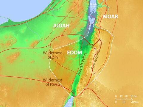 Locations of Wilderness of Zin, Wilderness of Paran, Arabah Valley, the Seir Mountains and Mount Seir. Also showing main trade routes and other roads. – Slide 7