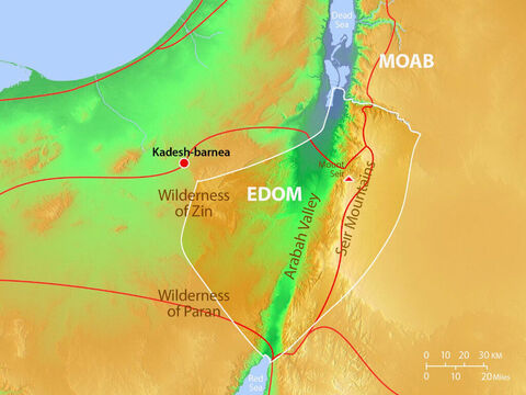 Location of Kadesh-barnea where the Isrealites camped when asking the Edomites for permission to travel through Edom to the Promised Land. – Slide 8