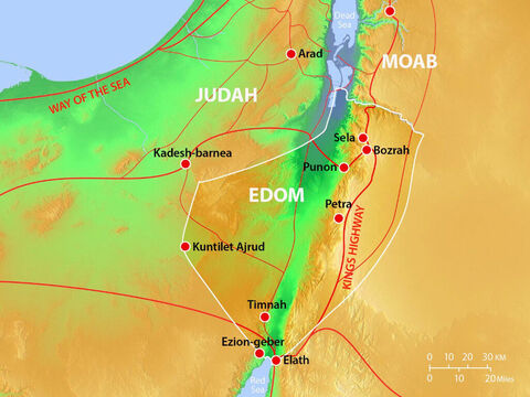 Major towns and cities in Edom with major and minor trade routes. – Slide 12