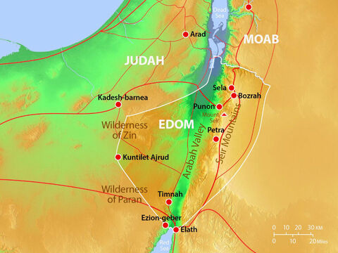 Major towns and cities in Edom with geographical features and major and minor trade routes. – Slide 16