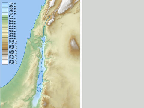 Relief map of Israel. – Slide 14