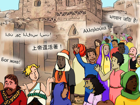 At that time there were devout Jews from every nation living in Jerusalem. When they heard the loud noise, everyone came running, and they were bewildered to hear their own languages being spoken by the believers. – Slide 2