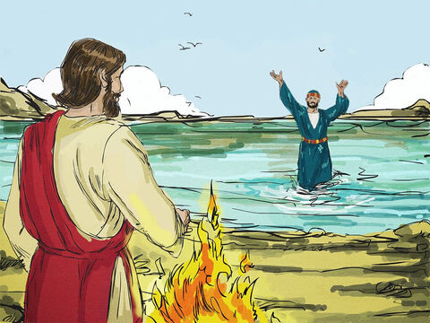 The other disciples followed in the boat, towing the net full of fish. They were about a hundred yards (100m) from the shore. When they landed, they saw a fire of burning coals there with fish on it, and some bread. – Slide 7